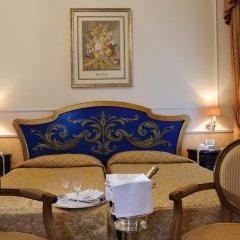 Hotel Giulio Cesare 4* Улучшенный номер с различными типами кроватей фото 2