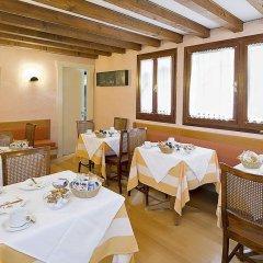 Отель Spagna Hotel Италия, Венеция - отзывы, цены и фото номеров - забронировать отель Spagna Hotel онлайн питание фото 2
