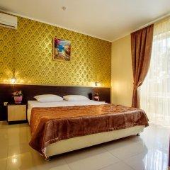 Гостиница Guest House Golden Kids Номер Делюкс с различными типами кроватей фото 9