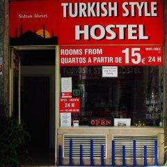 Turkish Style Hostel парковка
