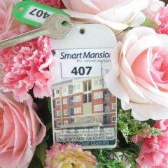 Отель Smart Mansion Таиланд, Бангкок - отзывы, цены и фото номеров - забронировать отель Smart Mansion онлайн с домашними животными