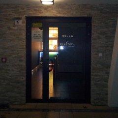 Отель Willa Plażowa интерьер отеля фото 2