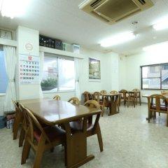 Отель Auberge Япония, Якусима - отзывы, цены и фото номеров - забронировать отель Auberge онлайн питание