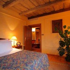 Отель Golden Well Прага комната для гостей фото 4
