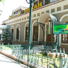 Гостиница Zolotoy Fazan детские мероприятия