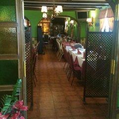 Отель Hidalgo Алькаудете питание фото 2