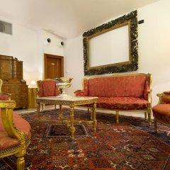 Отель Charles Bridge Palace 4* Стандартный номер фото 11