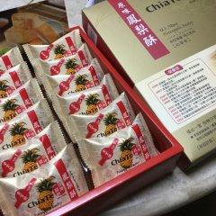 Отель Itsubinosato Хидзи в номере