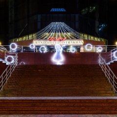 Гранд Отель - Астрахань развлечения