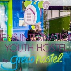 Youth Hostel Athens детские мероприятия фото 2