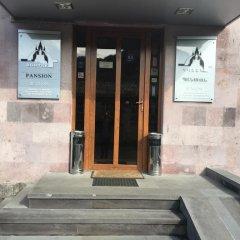 Отель Dghyak Pansion сауна