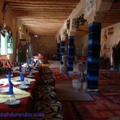 Отель Auberge De Charme Les Dunes D´Or Марокко, Мерзуга - отзывы, цены и фото номеров - забронировать отель Auberge De Charme Les Dunes D´Or онлайн питание фото 2