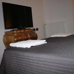 Отель BB Hotels Aparthotel Navigli удобства в номере