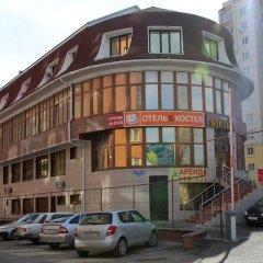 Гостиница Хостел Хотси-Тотси в Ставрополе отзывы, цены и фото номеров - забронировать гостиницу Хостел Хотси-Тотси онлайн Ставрополь парковка