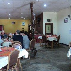 Отель Leopard Den питание