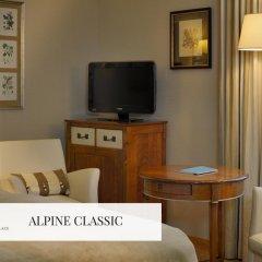Отель Mont Cervin Palace 5* Стандартный номер с двуспальной кроватью фото 5