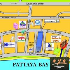 Отель Aya Boutique Hotel Pattaya Таиланд, Паттайя - 1 отзыв об отеле, цены и фото номеров - забронировать отель Aya Boutique Hotel Pattaya онлайн парковка