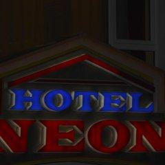 Отель Neon Guest Rooms Шумен развлечения