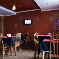 Гостиница Эльбрусия питание фото 3