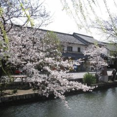 APA Hotel Kurashiki Ekimae фото 4