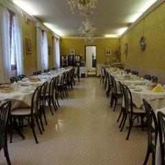 Отель Universo & Nord Италия, Венеция - 3 отзыва об отеле, цены и фото номеров - забронировать отель Universo & Nord онлайн питание фото 2