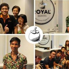 Royal Hostel Сингапур спа