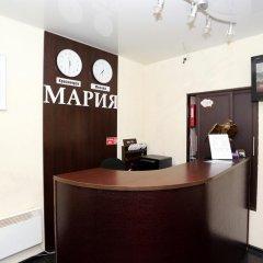 Гостиница Мария в Красноярске 4 отзыва об отеле, цены и фото номеров - забронировать гостиницу Мария онлайн Красноярск спа