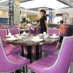U Home Hotel - Foshan Junyu питание фото 2