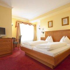 Hotel Restaurant Untersberg 4* Стандартный номер фото 3