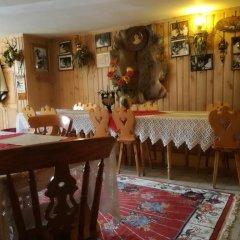 Отель U Obrochty Закопане гостиничный бар