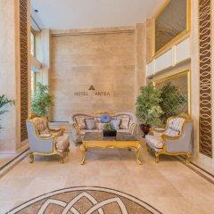 Antea Hotel Oldcity Турция, Стамбул - 2 отзыва об отеле, цены и фото номеров - забронировать отель Antea Hotel Oldcity онлайн фото 2