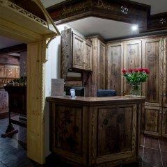Отель Butorowy Dwór Польша, Косцелиско - отзывы, цены и фото номеров - забронировать отель Butorowy Dwór онлайн в номере фото 2