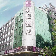 Отель Yitel Hotel Xiamen University Branch Китай, Сямынь - отзывы, цены и фото номеров - забронировать отель Yitel Hotel Xiamen University Branch онлайн спортивное сооружение