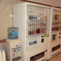Отель Toyoko Inn Hakata-Guchi Ekimae No.2 Хаката банкомат