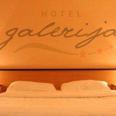 Отель Galerija 3* Стандартный номер с двуспальной кроватью фото 7