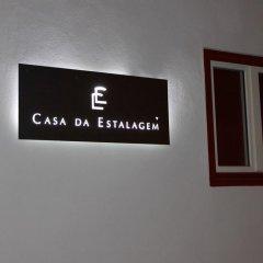 Отель Casa da Estalagem - Turismo Rural интерьер отеля