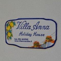 Отель Villa Anna Минори удобства в номере фото 2