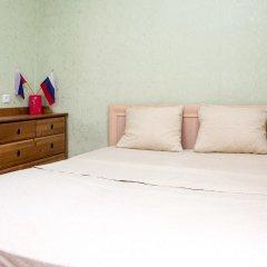 Гостиница ApartLux Профсоюзная комната для гостей