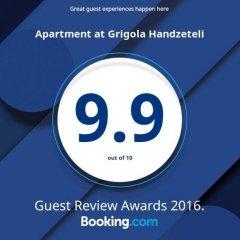 Апартаменты Apartment at Grigola Handzeteli фото 3