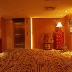 Dongjiaominxiang Hotel Beijing Пекин сауна