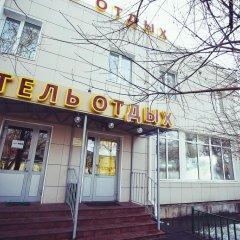 Мини-отель Отдых-10 вид на фасад фото 2