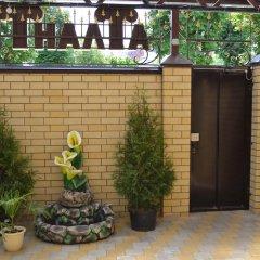 Гостиница Atlant Guest House в Анапе отзывы, цены и фото номеров - забронировать гостиницу Atlant Guest House онлайн Анапа фитнесс-зал