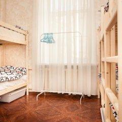 Italy Hostel сауна