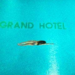 Mitsis Grand Hotel Rhodes спортивное сооружение