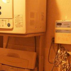 Отель Minshuku Maeakuso Япония, Якусима - отзывы, цены и фото номеров - забронировать отель Minshuku Maeakuso онлайн сейф в номере