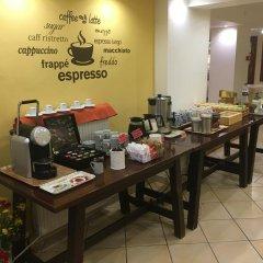 Отель Yria Греция, Закинф - отзывы, цены и фото номеров - забронировать отель Yria онлайн питание фото 2