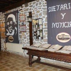 Отель Hostal Ayestaran I Испания, Ульцама - отзывы, цены и фото номеров - забронировать отель Hostal Ayestaran I онлайн развлечения