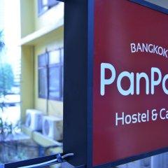 PanPan Hostel Bangkok Стандартный номер фото 3
