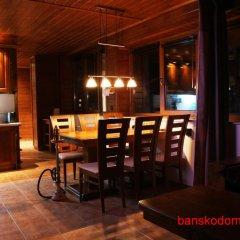 Отель Banskodom Болгария, Банско - отзывы, цены и фото номеров - забронировать отель Banskodom онлайн питание фото 2