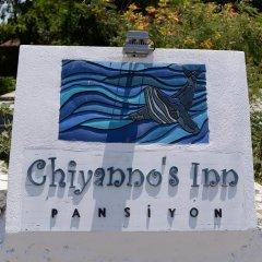 Chiyanno's Inn Турция, Тевфикие - отзывы, цены и фото номеров - забронировать отель Chiyanno's Inn онлайн бассейн